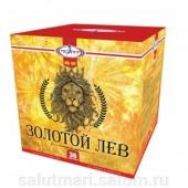 Золотой _лев 1,2х36