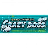ФН0200603_Урал_Crazy dogs 72\12\1
