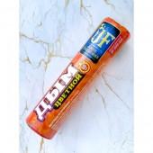 DM60R-O_Джокер_Дым цветной Оранжевый с ручкой_40\4\1