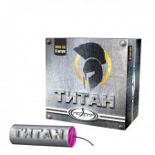 Титан(цена за 1штк.)